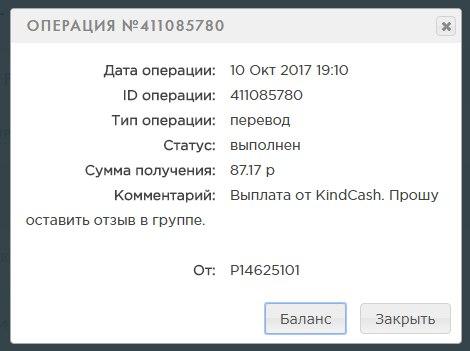 https://pp.userapi.com/c841127/v841127250/28a5e/E339CnU-dmg.jpg