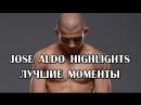 ЛУЧШИЕ МОМЕНТЫ JOSE ALDO | HIGHLIGHTS