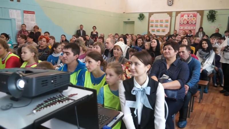 Родительское собрание в Ропшинской школе - 9.12.2017.