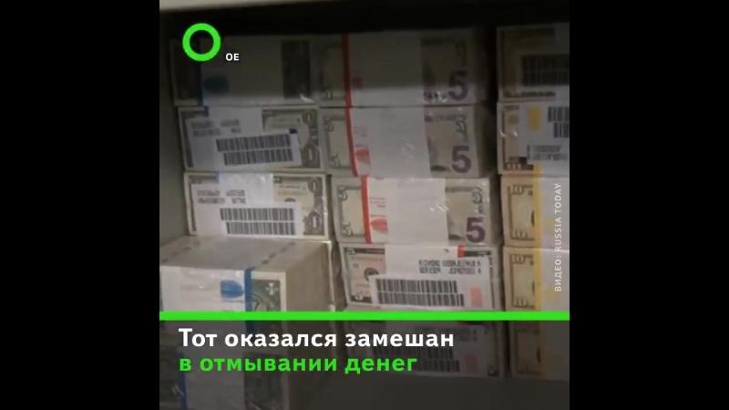Двоюродный брат Путина оказался замешан в отмывании денег