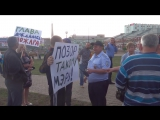 Потасовка на митинге. Канск. 13.06.2017