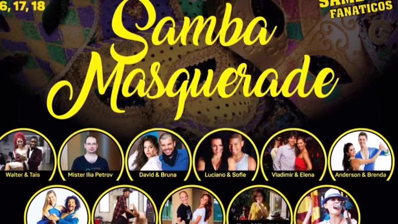 Промо видео I RUSSIAN SAMBA DE GAFIEIRA CONGRESS SAMBAFANATICOS