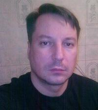 Григорий Рогожин