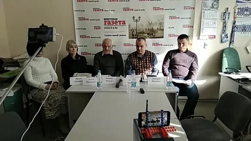 Пресс-конференция активистов против строительства аккумуляторного завода в Бресте.