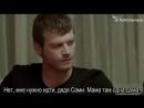 Kuzey Güney/ Кузей Гюней - 29 - Rusça Altyazılı/ Рус. Суб.