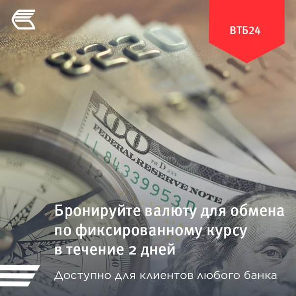 Мы запустили суперсервис, который позволяет клиентам всех российских б