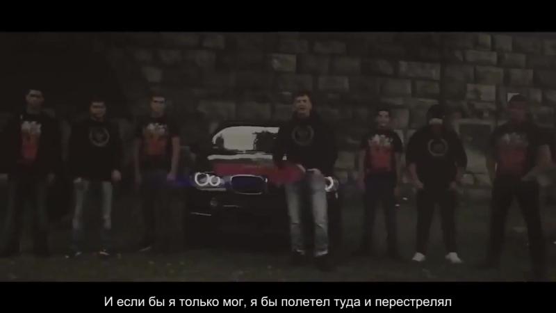 Wlad. Free Donbass.mp4