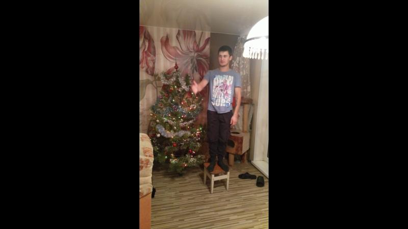 Blacky елка и стишок))