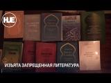 В Москве задержали 69 экстремистов из запрещенной группировки