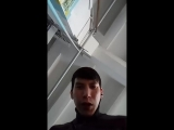 Серик Ахымет - Live