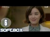 [Озвучка SOFTBOX] Крест Дар божий 06 серия