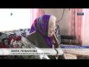 95 лет защитнице Москвы