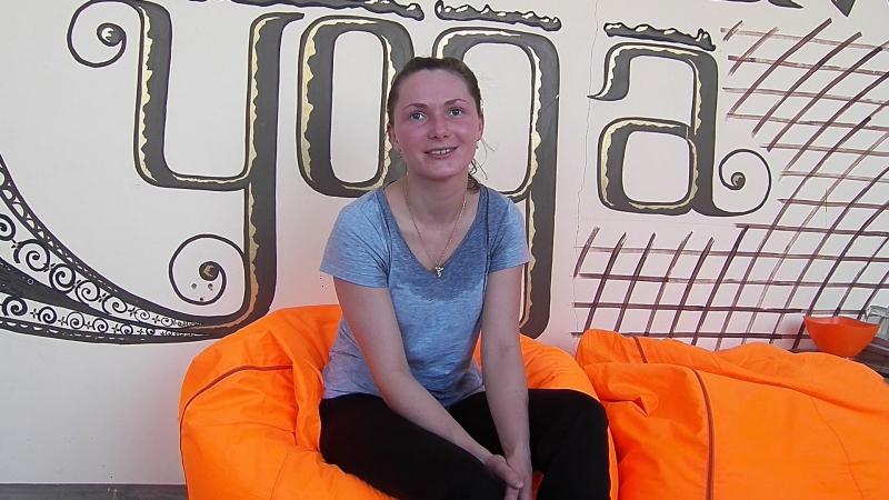 Александра отзыв о Бикрам йоге