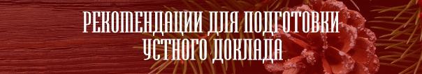 pirogovka.rsmu.ru/18970.html