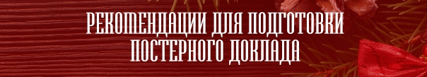 pirogovka.rsmu.ru/18971.html