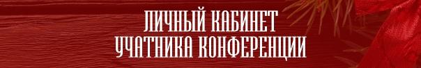 pirogovka-reg.rsmu.ru/user