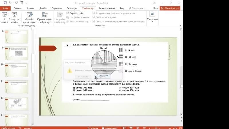 Live Подготовка к ОГЭ и ЕГЭ по математике | Букина ТС