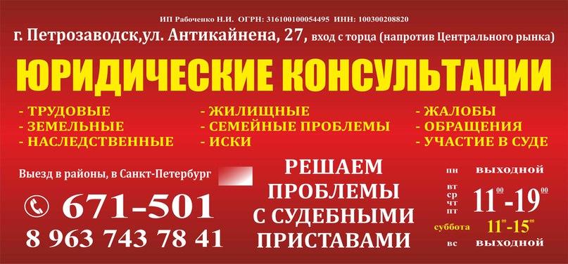 Наталья Рабоченко   Петрозаводск