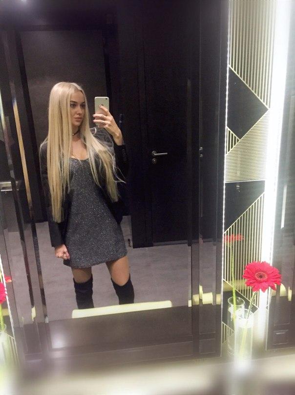 Оля Тендера   Минск