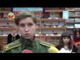 Донбасс в душе моей.В конкурсе участвовала курсант ВПК