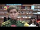 """Донбасс в душе моей.В конкурсе участвовала курсант ВПК """"Спартанцы"""", ОВПД """"Молодая Гвардия"""", Аня Лисовенко."""