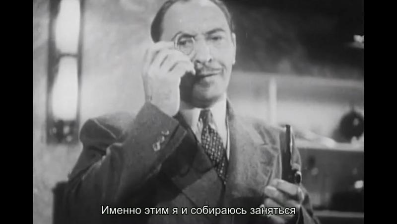 Капитан Америка 1944 1 сезон 1 серия Пурпурная смерть Субтитры