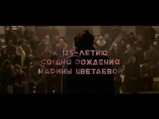 Нина Шацкая - МАМА (тизер клипа)