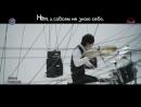[MV] CNBLUE - Робот