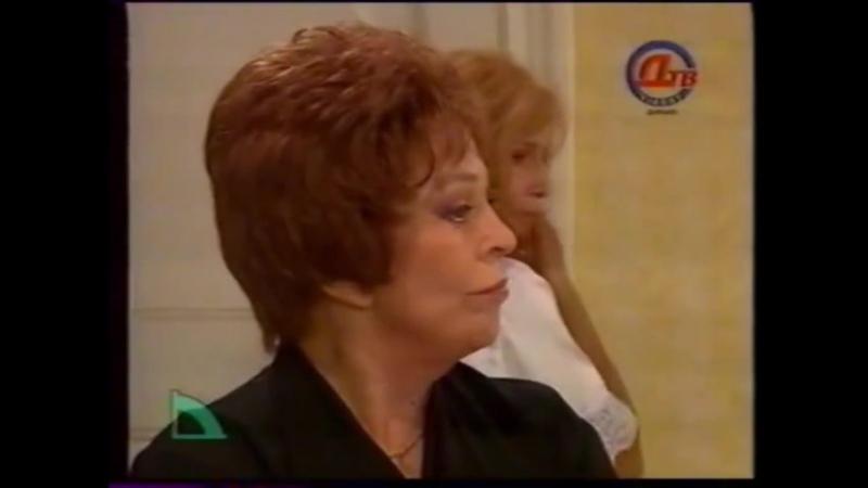 Я здесь сериал Провинциалка София и Лидия