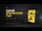 Игра «Чернобыль 2. Зона отчуждения»