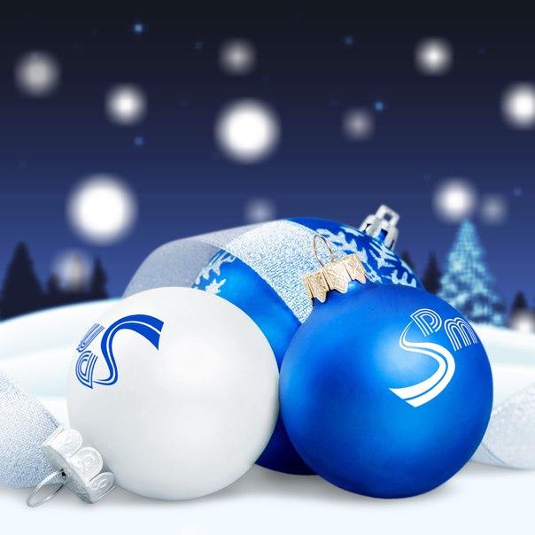 Друзья! Поздравляем вас со Старым Новым годом! Длинная череда праздник