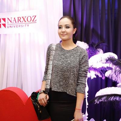 Алия Исканова