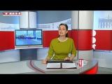 Новости ТВН от 15.01.18 г.