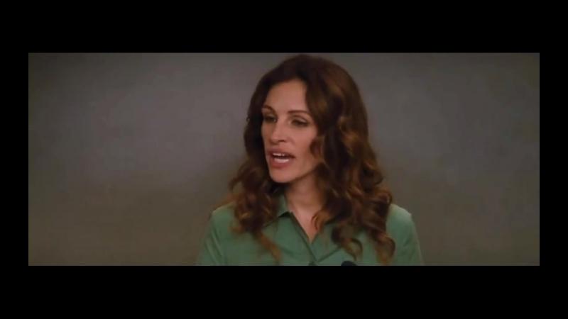 Урок по установлению визуального контакта с аудиторией от Джулии Робертс (из фильма Ларри Краун)