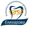 ДентАрт Нижневартовск Стоматология