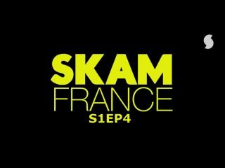 S1EP4 (SKAM FRANCE)