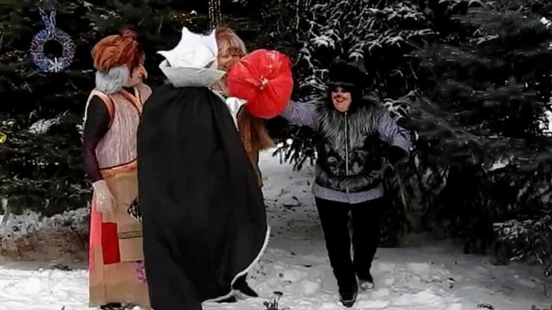 Поздравление с Новым годом от сказочных героев - нашим сельчанам !