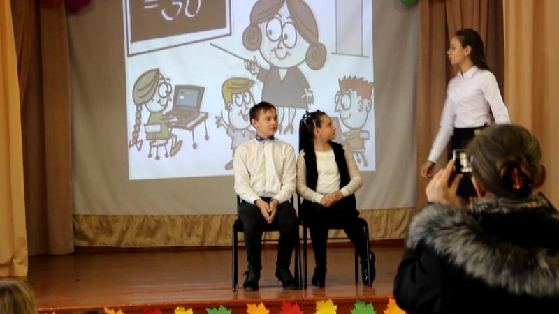 Сценки ко дню учителя от 7А класса (Валдгейм)