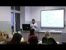 Мастер-класс Методы молекулярной биологии. Полимеразная цепная реакция (ПЦР)