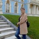 Юлия Войтова фото #13