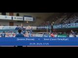 Открытие Чемпионата России по волейболу среди мужских сборных Суперлиги. Игра Динамо - Зенит