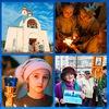 FotoPrihod.ru: Православная Фотовыставка