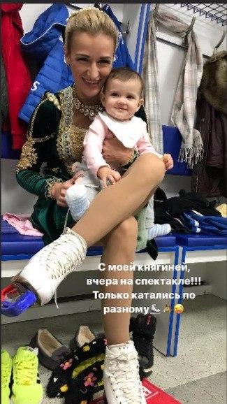 Татьяна Волосожар - Максим Траньков-4 - Страница 11 4nTxc4tbyeA