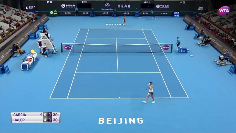 WTA Пекин Финал Гарсиа К. – Халеп С. Обзор матча 08.10.2017