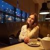 Anastasia Klemchuk