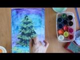 Как нарисовать Новогоднюю елку поэтапно гуашью. Видео уроки рисования для детей 4-8 лет (1)