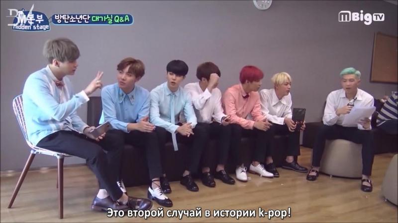 [RUS SUB][19.05.16] BTS @ MBC K-pop Hidden Stage
