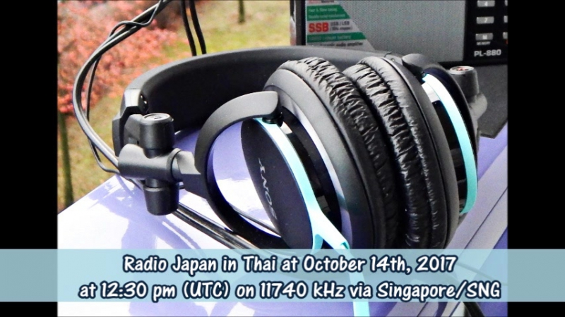 Radio Japan in Thai at October 14th, 2017 at 12.30 h (UTC) on 11740 kHz via SNG
