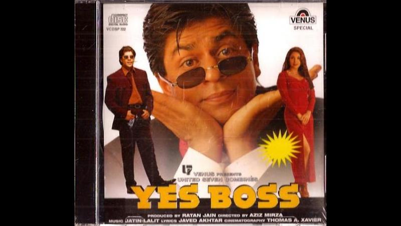 Фильм Yess Boss