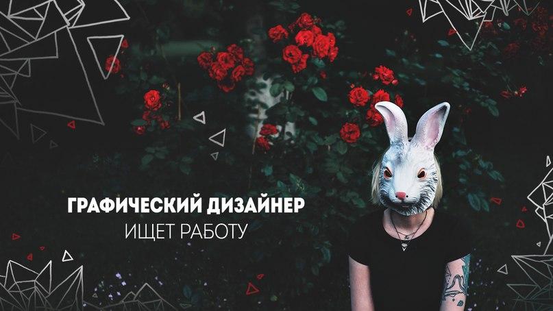 Мария Пименова | Санкт-Петербург
